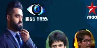 NTR shocked with the First Episode of Big Boss Show