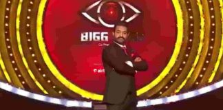 People talk on NTR Big Boss Show