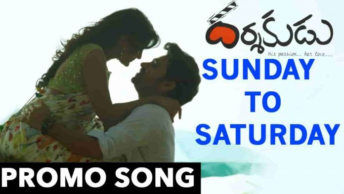 Darshakudu Romantic Song Promo