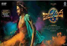 Nara Rohit BalaKrishnudu first look release