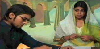 Ram Charan Tej and Shriya Performance in Acting School