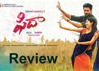 Fidaa Movie Review By Telugu Bullet