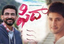 mahesh rejected fidaa movie