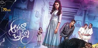 Anando Brahma Movie Telugu Bullet Review