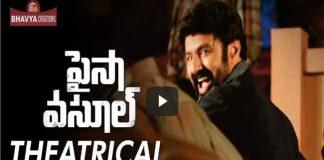 Balakrishna Paisa Vasool Theatrical Trailer