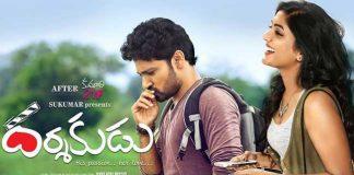 Darsakudu Movie Telugu Bullet Review