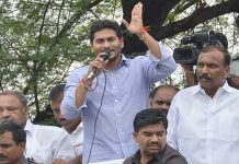 Jagan Fires Chandrababu Nandyal Byelection Campaigning