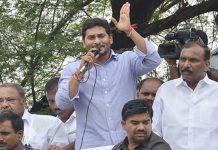 Jagan Fires Chandrababu Nandyal Byelection Campaigning