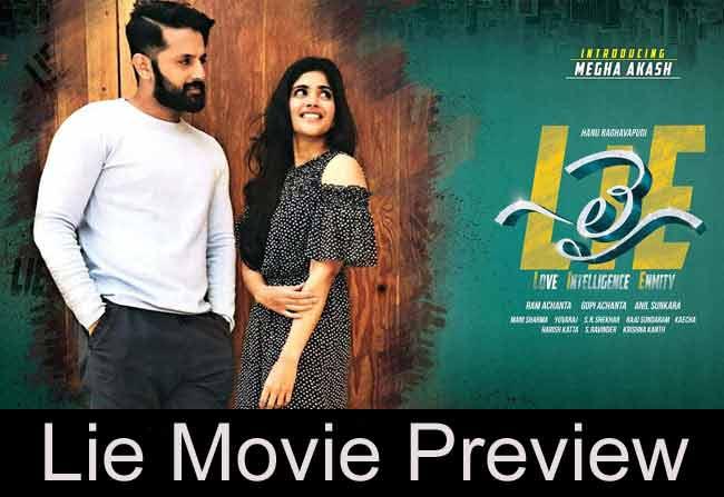 Lie Movie Telugu Bullet Preview