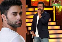 Navdeep Impressing Performance NTR Bigg Boss Show