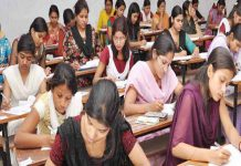 New Rules To Degree Course