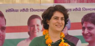 Priyanka Gandhi New Congress Working President