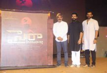 Rajamouli Launch Sira Narasimha Reddy Movie Title Logo
