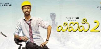 VIP 2 Release Date In Confusion