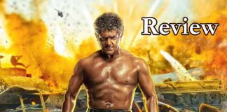 vivekam movie review