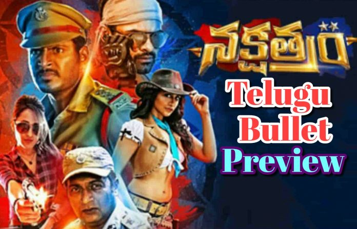 Nakshatram Movie Preview