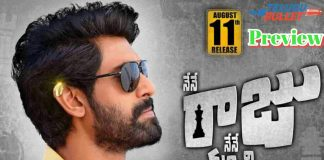 Nene Raju Nene Mantri Movie Preview