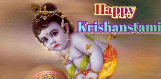 Lord Krishna Janmashtami details and Information