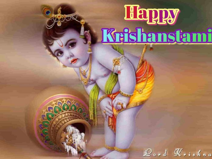 Lord Krishna Janmashtami details and Information