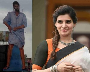 Samantha Tweets on Nene Raju Nene Mantri Cutout