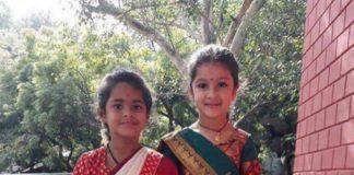 Mahesh Babu Daughter Sitara Latest Photo in Social Media