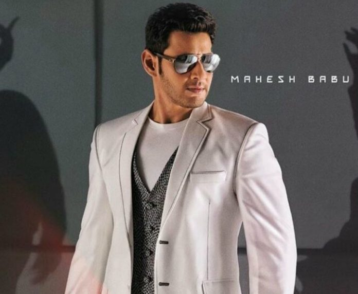 Mahesh Babu Spyder Movie Overseas Rights in Big Amount