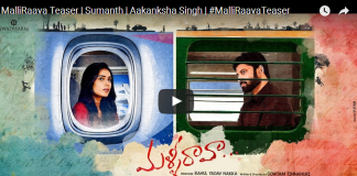 Sumanth Mallirava Movie Teaser
