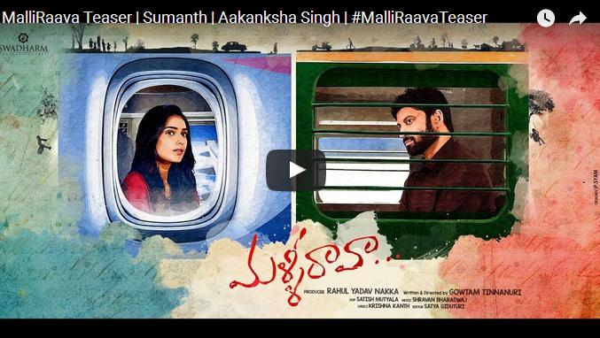 Sumanth Mallirava Movie Teaser