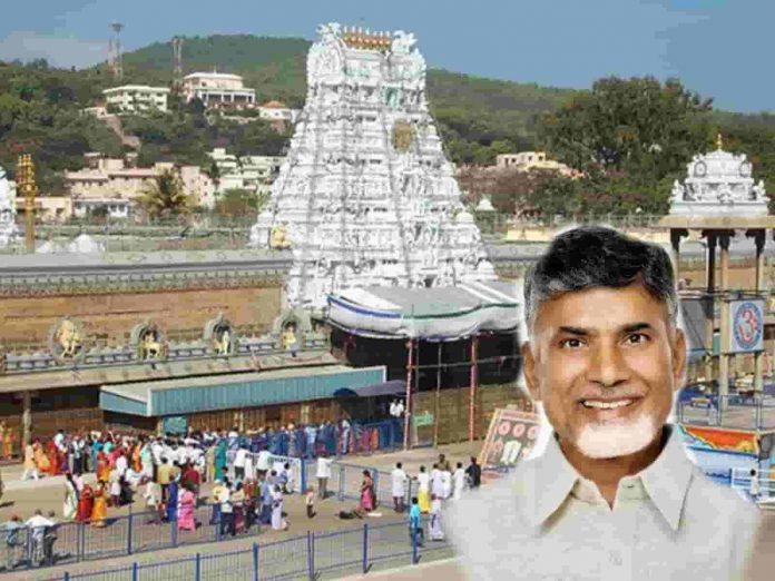 CM Chandrababu Propose CM Ravi Shankar for TTD Chairman