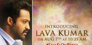 Jai Lava Kusa Teaser Introducing Lava