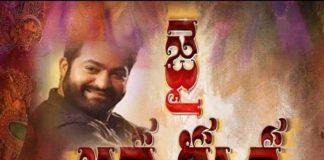 NTR Jai Lava Kusa Movie Release Date Postponed