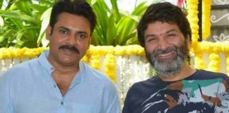 Pawan Kalyan and Trivikram Next Movie First Look Release Date