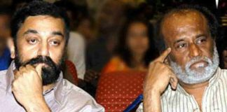 Rajinikanth Political Party Clarification on Robo 2 Movie success meet