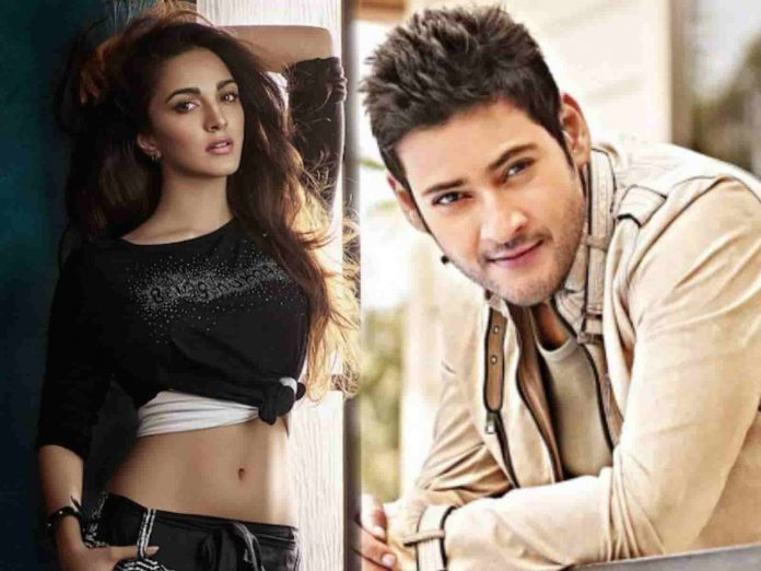 Kiara Advani Dream Full Filling by Working with Mahesh Babu