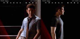 Mahesh Babu Spyder Movie Teaser Negative Comments in Social Media