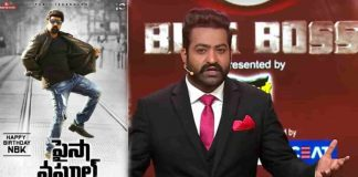 Balakrishna Promote Paisa Vasool in Bigg Boss Show