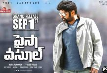 Audience Dislike Paisa Vasool Movie Songs