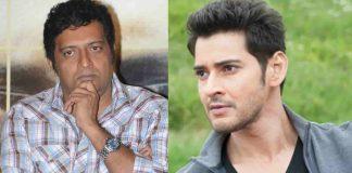 Mahesh Bharat Anu Nenu Movie Shooting delay of Prakash Raj