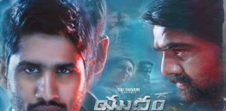 Naga Chaitanya Yuddham Sharanam Movie Theatrical Trailer