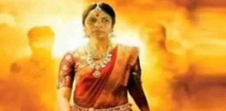 Bhuma Akhila Priya as Nandyal Jejamma Poster