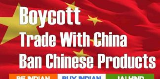India Banned China Products