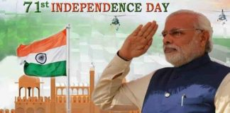 PM Narendra Modi Speech at Independence Day 2017 Flag Hosting