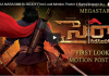 Chiru First Look of Sye Raa Narasimha Reddy Movie