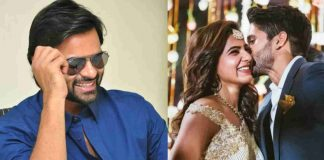 Sai Dharam Tej wants to Marry Samantha