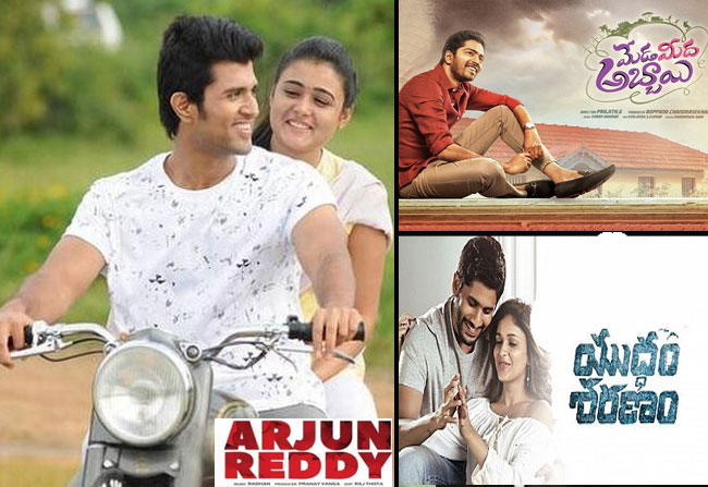 Arjun Reddy Movie Box Office Collections