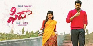 Fidaa Movie Telecast