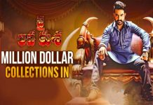 Jai Lava kusa million dollar in overseas