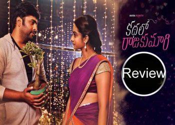 Kathalo Rajakumari Telugu Bullet Review