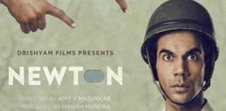 Masurkar Newton In Oscar Race