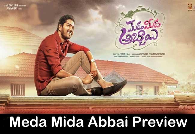 Meda Mida Abbai Movie Preview